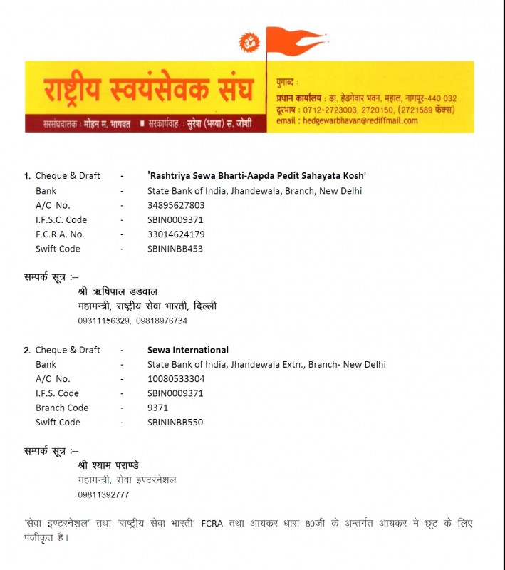 RSS Press Release Page-2