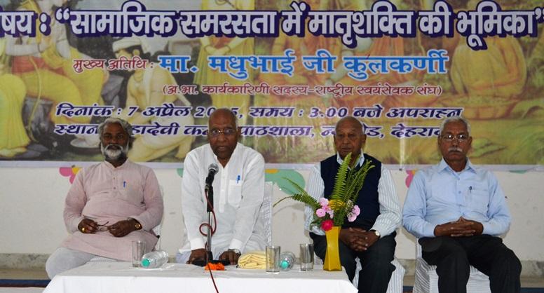 Madhubhai Kulakarni addressing the gathering