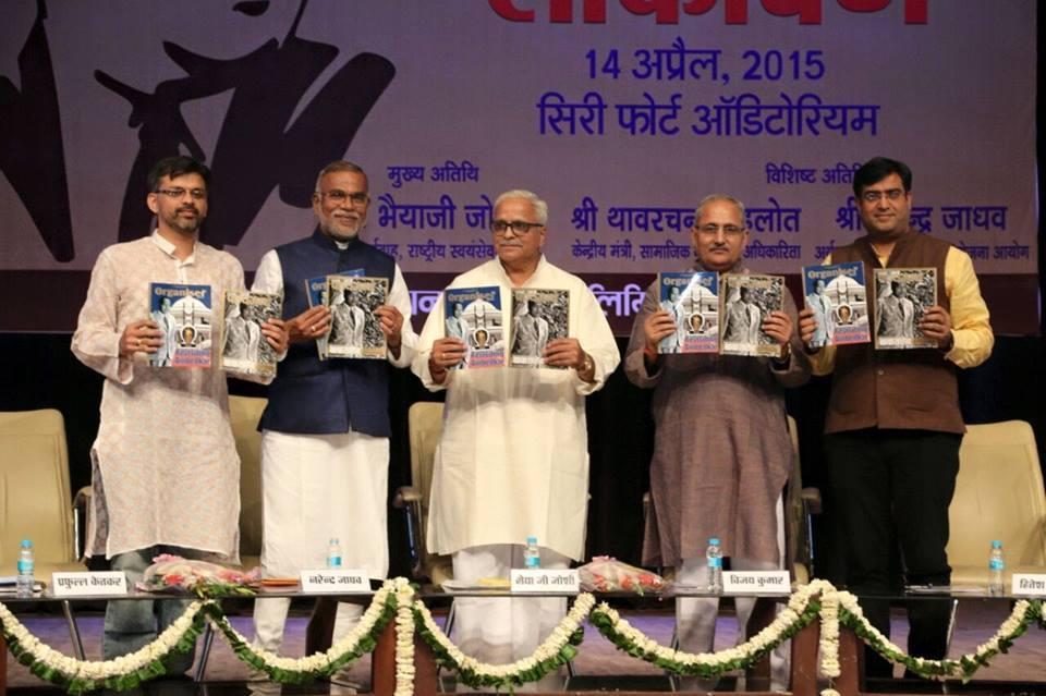 'Dr Ambedkar and Dr Hedgewar had several similarities': RSS Sarakaryavah Bhaiyyaji Joshi