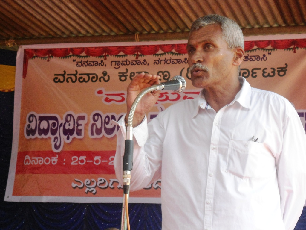Krishnamurthy of Vanavasi Kalyan Ashrama speaks