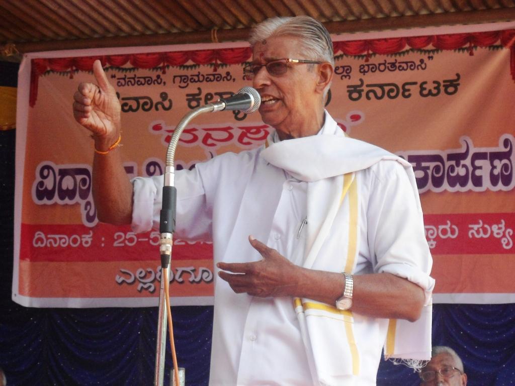 Kajampady Subramanya Bhat speaks