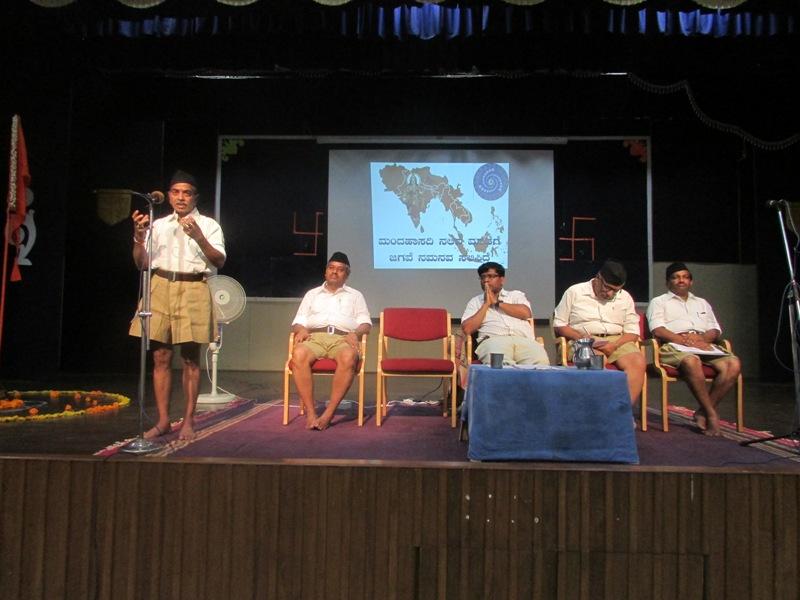 SRIDHAR NADGIR, RSS Karnataka Uttar Prant Sah Karyavah addressing the valedictory