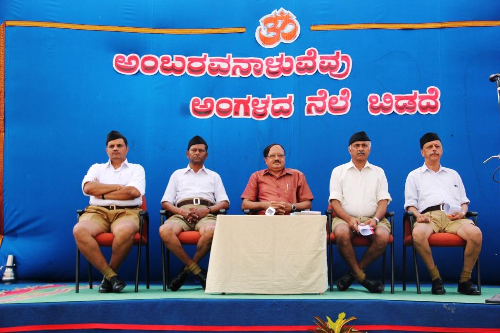 RSS Sangh Shiksha Varg Samarop May 9-2015 (2)