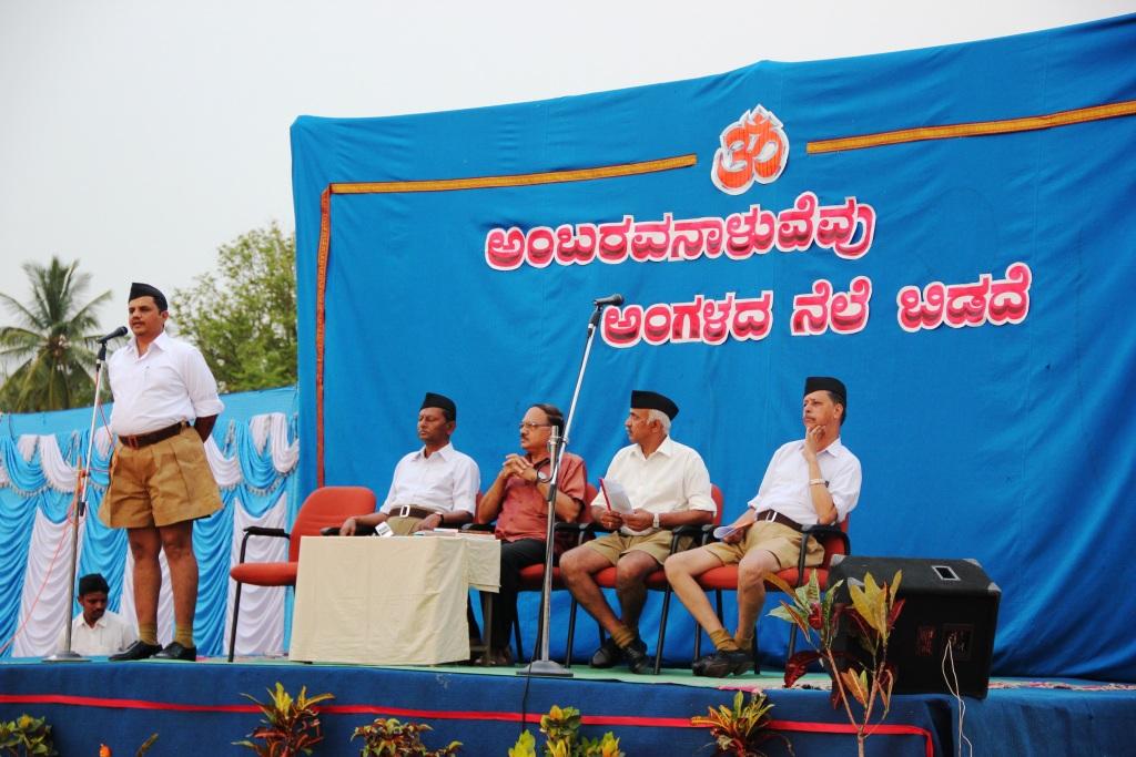 RSS Sangh Shiksha Varg Samarop May 9-2015 (4)