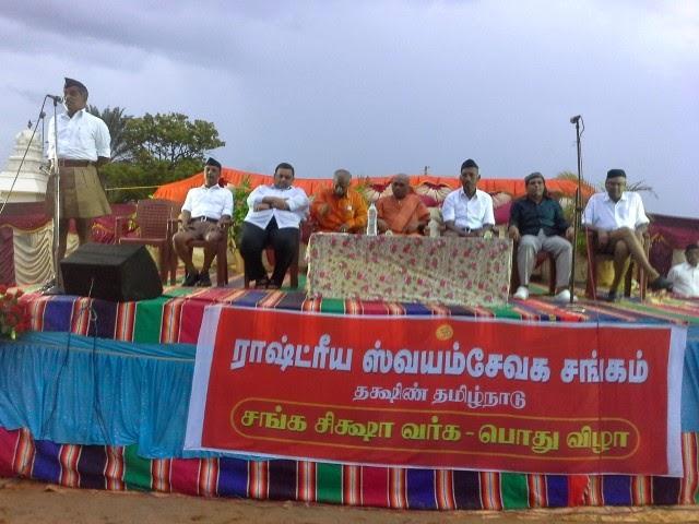 SSV_Kkumari (1)