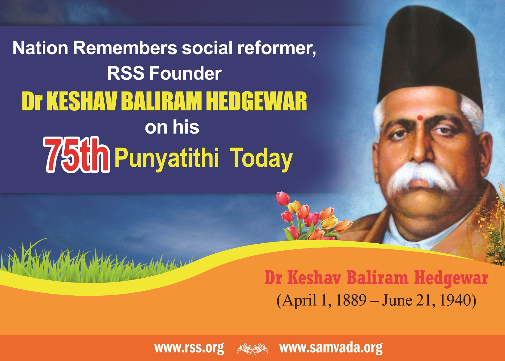 Dr Hedgewar 75th Punyatithi