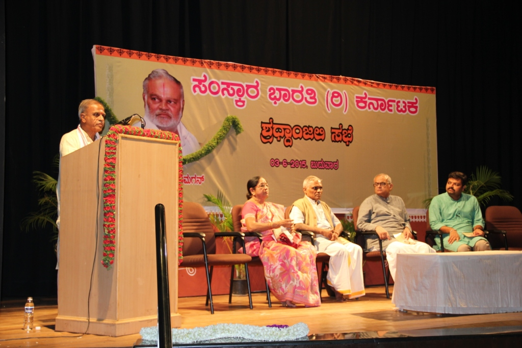 RSS Pracharak Su Ramanna speaks on the occassion