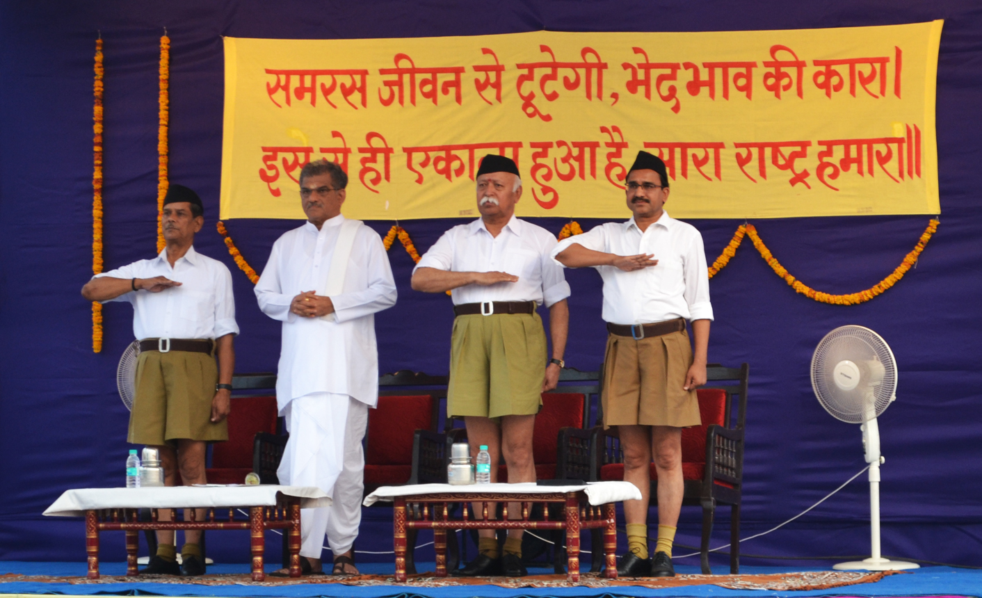 Varg Sarvadhikari Govind Sing Tank, Dr Veerendra Heggade, Dr Mohan  Bhagwat at SanghnShiksha Varg Valedictory -Nagpur-June-4-2015