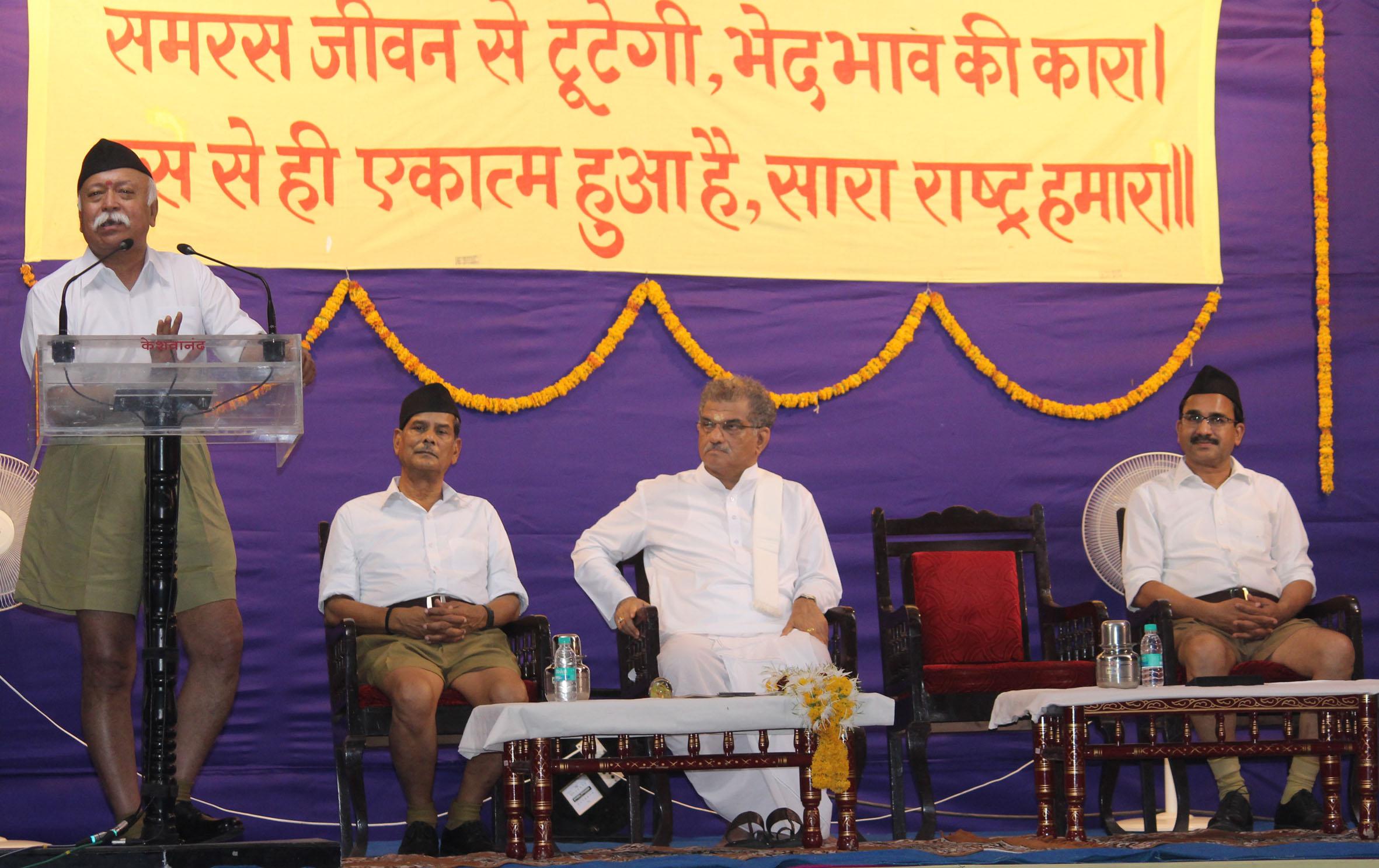 RSS Sarasanghachalak Mohan Bhagwat addressing