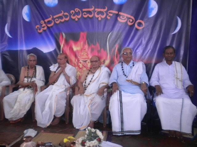 Bhaiyyaji with Krishnappa