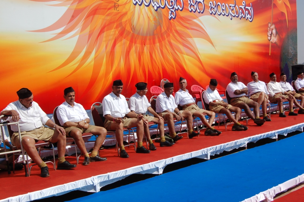 Hindu Shaksti Sangam Hubli 2012