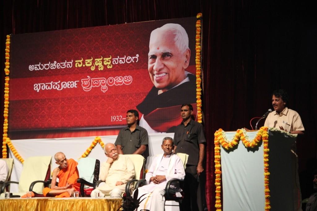 TN Sitaram speaks