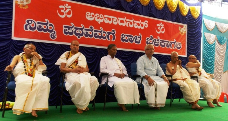 Na-Krishnappa-SAHASRACHANDRA-DARSHAN