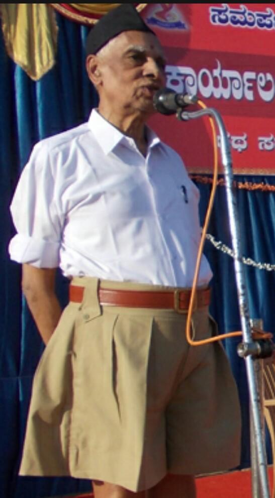 Na Krishnappa ji addressing RSS Swayamsevaks