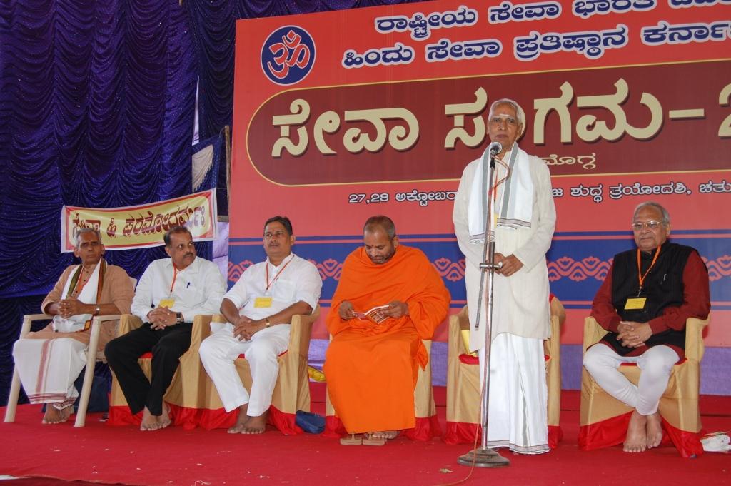 Na Krishnappa speaks in Inaugural ceremony of Seva Sangama-2012 held at Shimoga October-27-2012