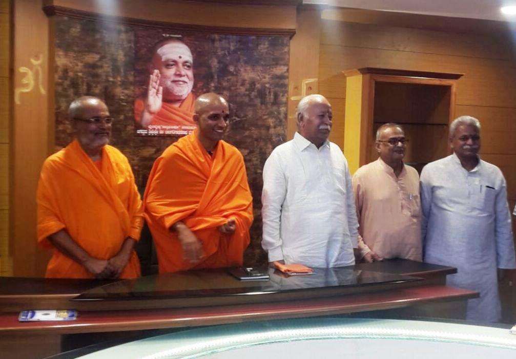 Poojya Nirmalanandanatha Swamiji with RSS Sarasanghachalak Mohan Bhagwat, V Nagaraj, Shyamkumar