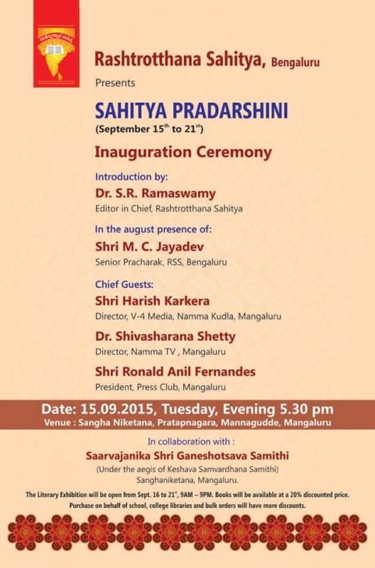 Rashtrotthana Sahitya at Mangaluru-1 (1)