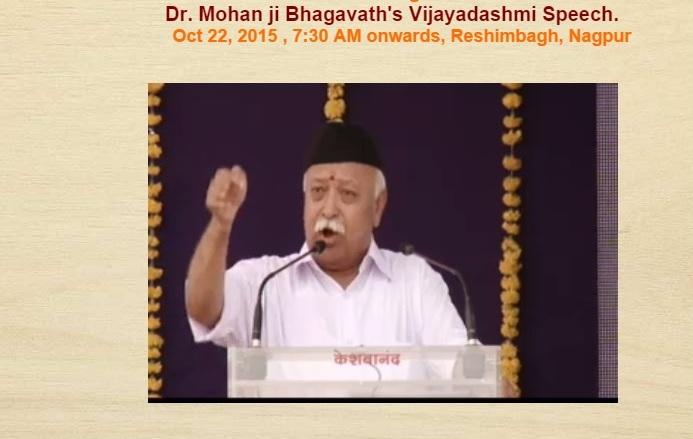 RSS Sarasanghachalak Mohan Bhagwat at Nagpur Vijajayadashami-2015
