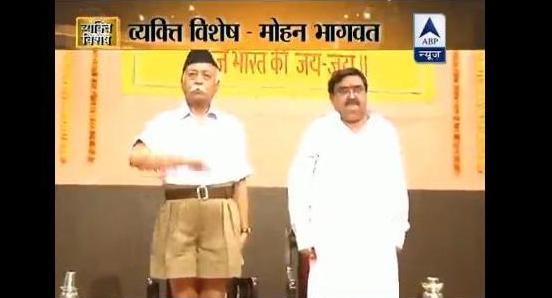 VYAKTI VISHESH – ABP News report on RSS Sarasanghachalak Mohan Bhagwat