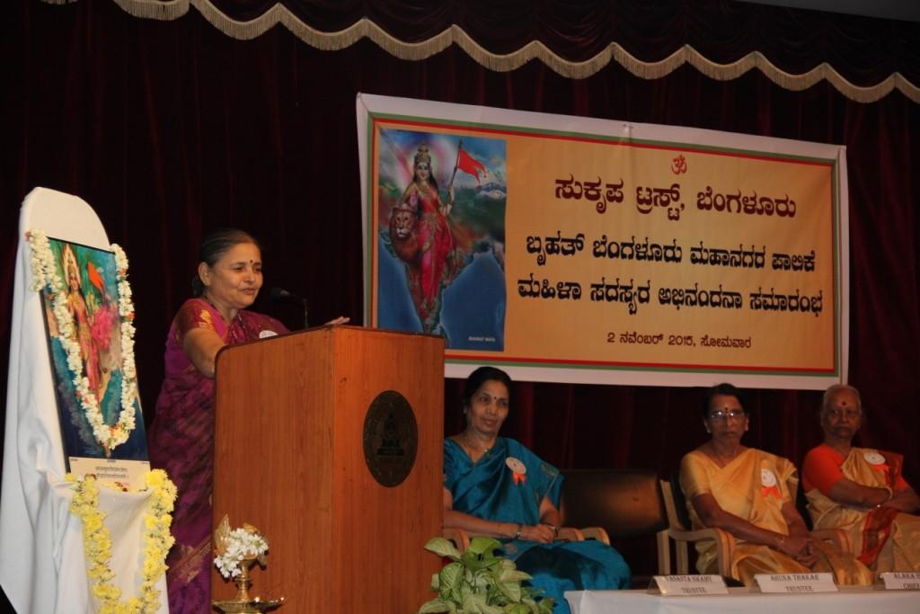Samiti abhindane for Bengaluru Mahila corporators (11)