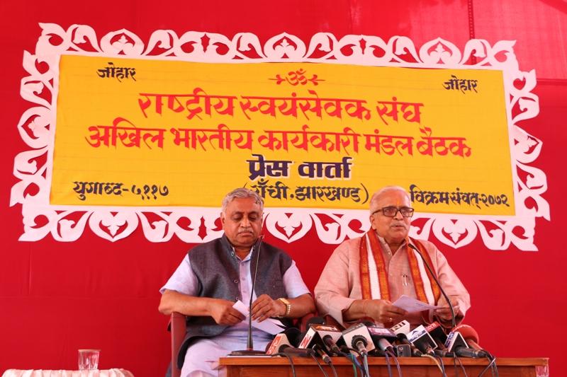 Dr Manmohan Vaidya and Suresh Bhaiyyaji Joshi at RSS ABKM Meet, Ranchi