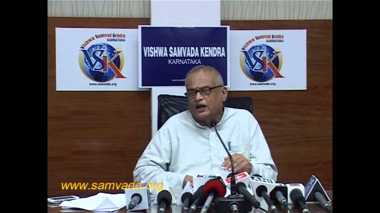 VIDEO: Press Briefing by RSS Functionary Sri V Nagaraj at Bengaluru on November 6, 2015