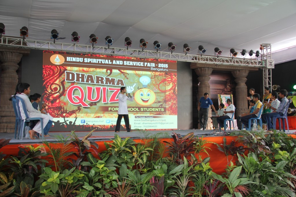 Dharma Quiz (4)