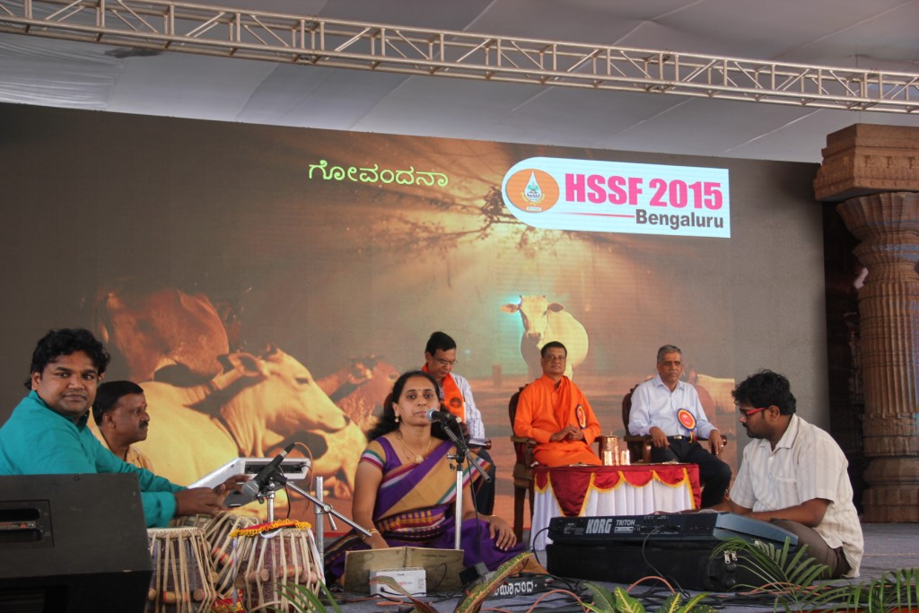 Gou-Ganga Vandana Dec 11-2015 (12)