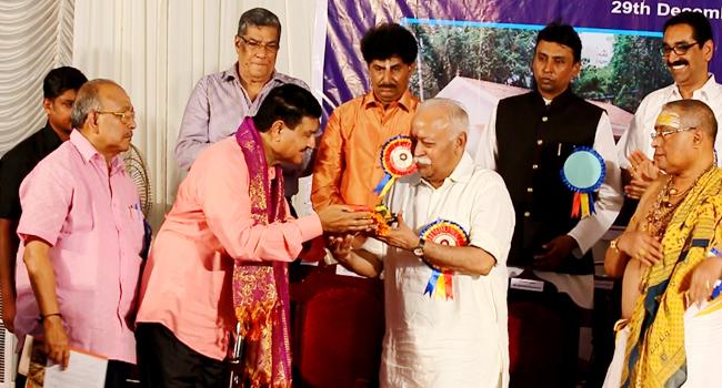 RSS Sarasanghachalak Mohan Bhagwat inaugurates  Research Center at Tanthra Vidya Peetham, Aluva