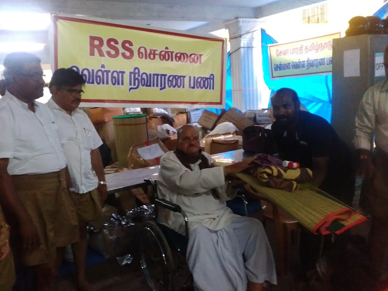 RSSS Veteran K Suryanarayan Rao joined RSS Post-rain flood relief activities in Chennai