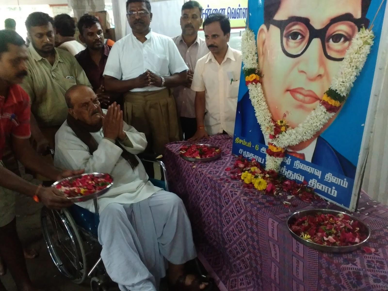 Suruji Chennaii 2