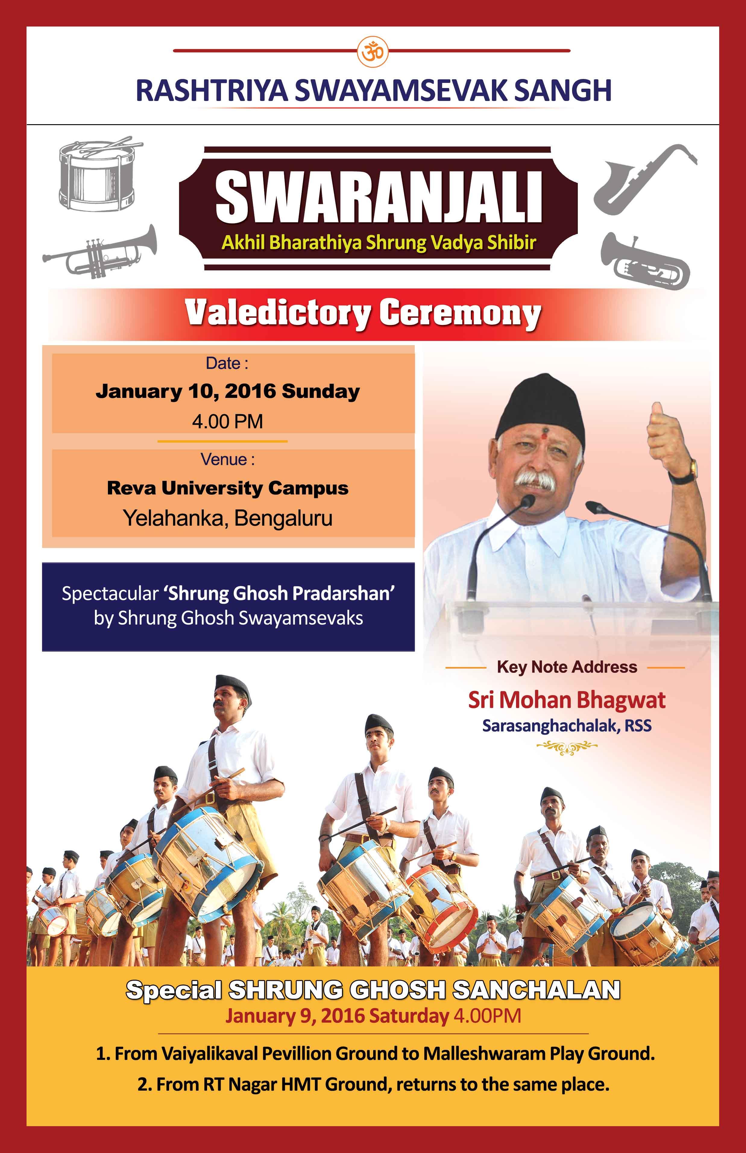 RSS Akhil Bharatiya Shrunga Ghosh Shibir 'SWARANJALI' to be held on January 7-10, 2016 at Bengaluru; Sarasanghachalak Mohan Bhagwat to address Valedictory