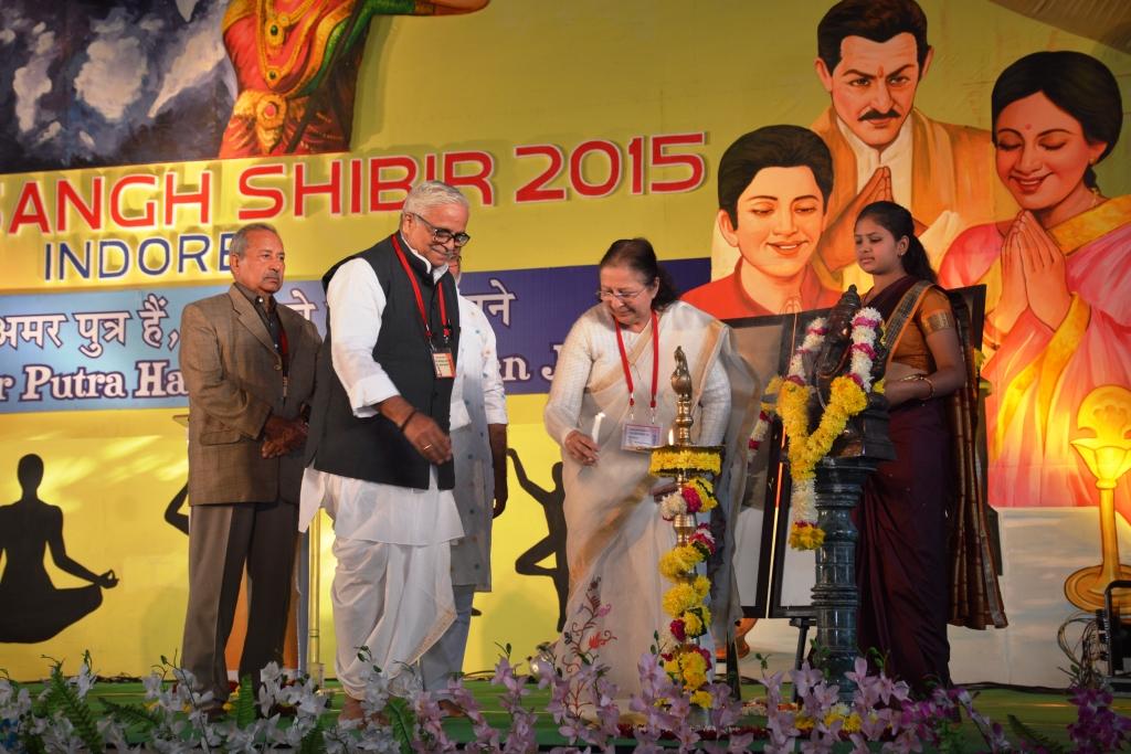 Vishwa Sangh Shibir 2015-2