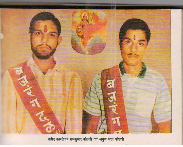 Kothari Brothers