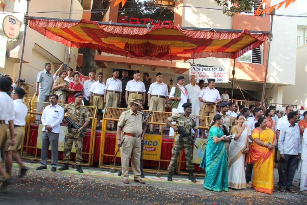 RSS Shrung Ghosh Sanchalan Bengaluru Jan-9-2016 (6)