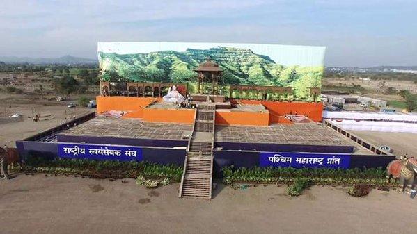 Shiv Shkti Sangam Pune (1)
