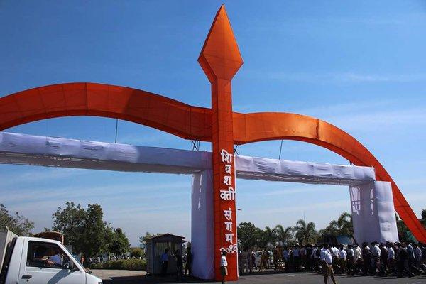Shiv Shkti Sangam Pune (8)