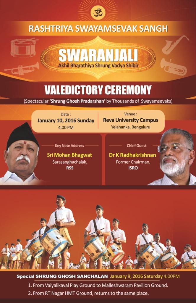 Former ISRO Chairman Dr K Radhakrishnan, RSS Sarasanghachalak Bhagwat to address RSS Akhil Bharatiya Shrung Ghosh Shibir Valedictory on Jan 10 at Bengaluru