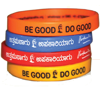 Statewide youth campaign VIVEK BAND-2016 to begin on January 12, 2016