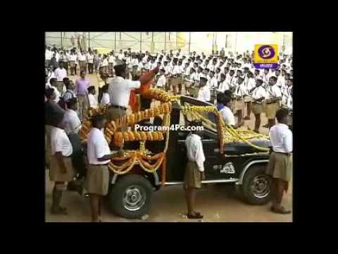 VIDEO: RSS Akhil Bharatiya Shrunga Vadya Shibir SWARANJALI-2016
