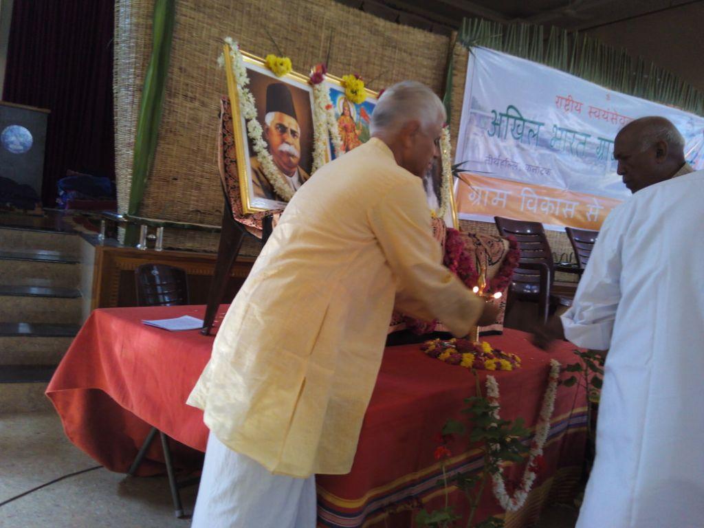 Dr Dinesh inaugurates GRAM VIKAS Akhil Bharatiya Varg