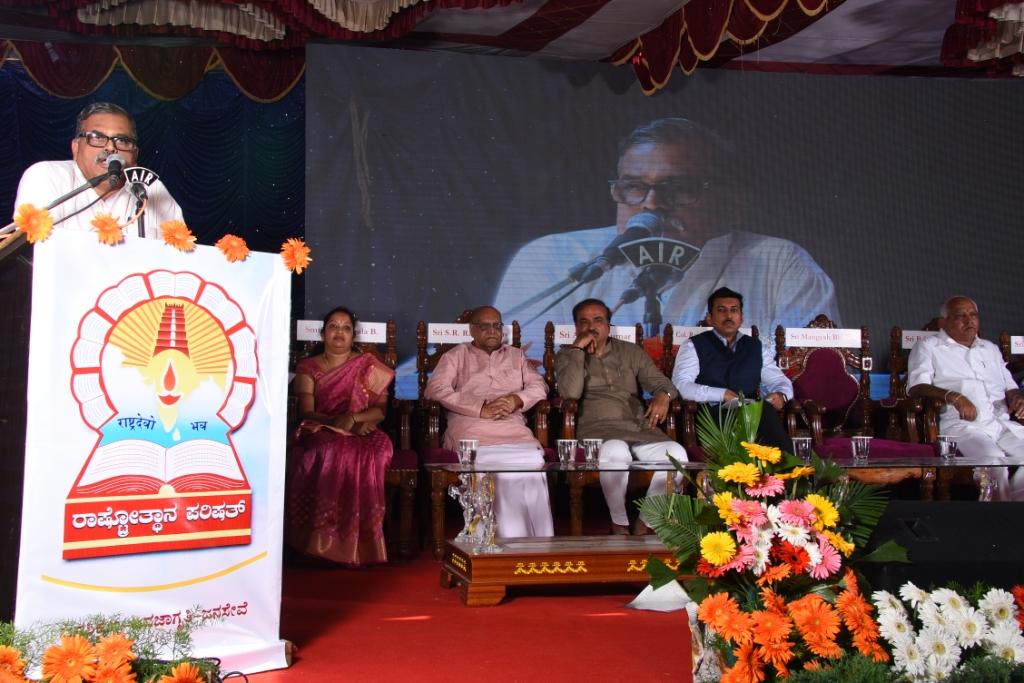RSS Akhil Bharatiya Prachar Pramukh Mangesh Bhende addressing
