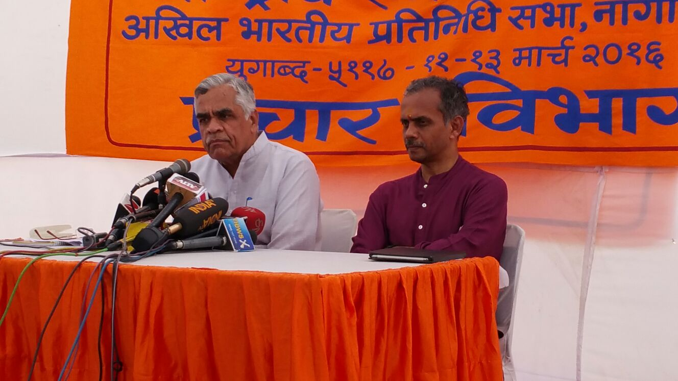 Prof Aniruddh Deshpande, RSS Akhil Bharatiya Sampark Pramukh addressed Press Conference on RSS abps-day-2 March 12-2106