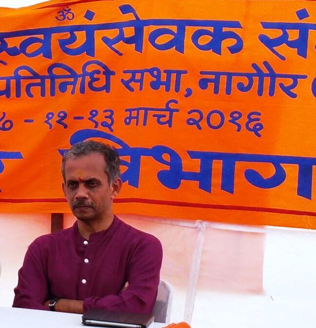 J Nandakumar, RSS