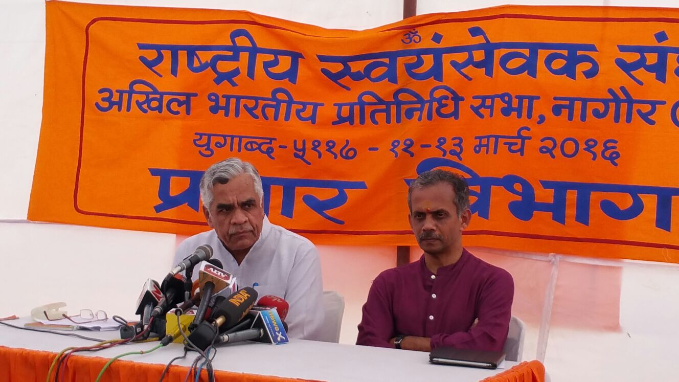 Prof Aniruddh Deshpande, RSS Akhil Bharatiya Sampark Pramukh addressed Press Conference on RSS ABPS -Day-2 March 12-2106