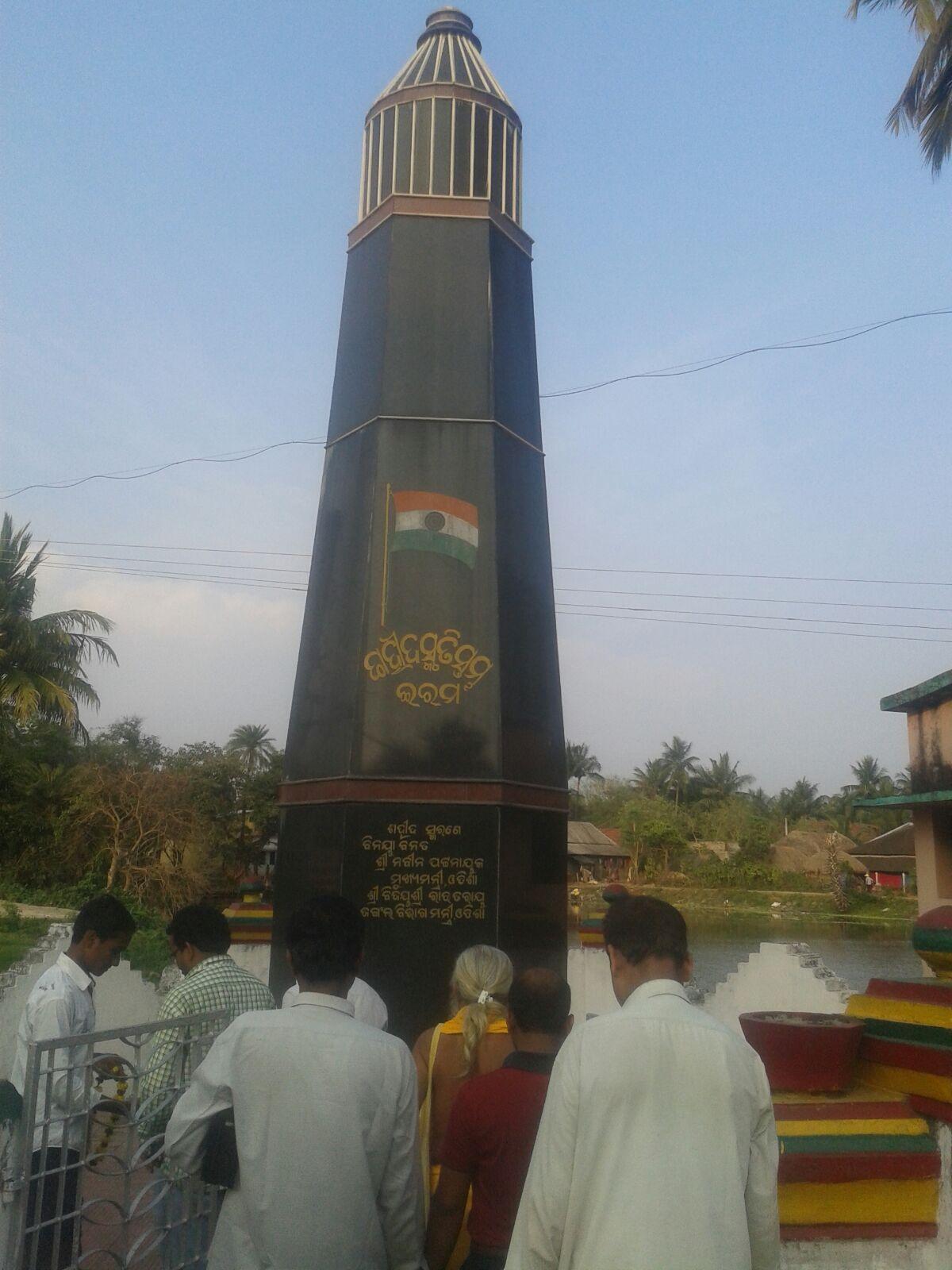 Bharat Parikrama Odisha-2016 (47)