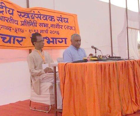 Dr Manmohan Vaidya addressed media