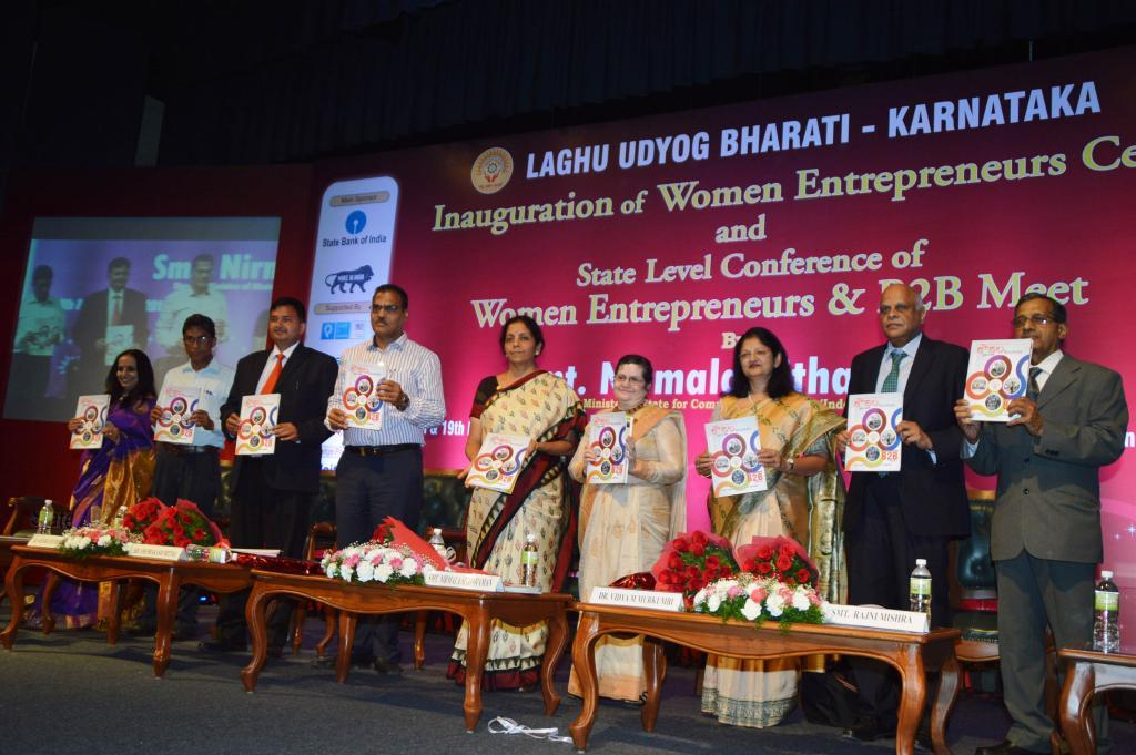 A Souvenir – KOUSHALA, which showcases the prowess of women entrepreneurs from across Karnataka, was also released on the occasion.