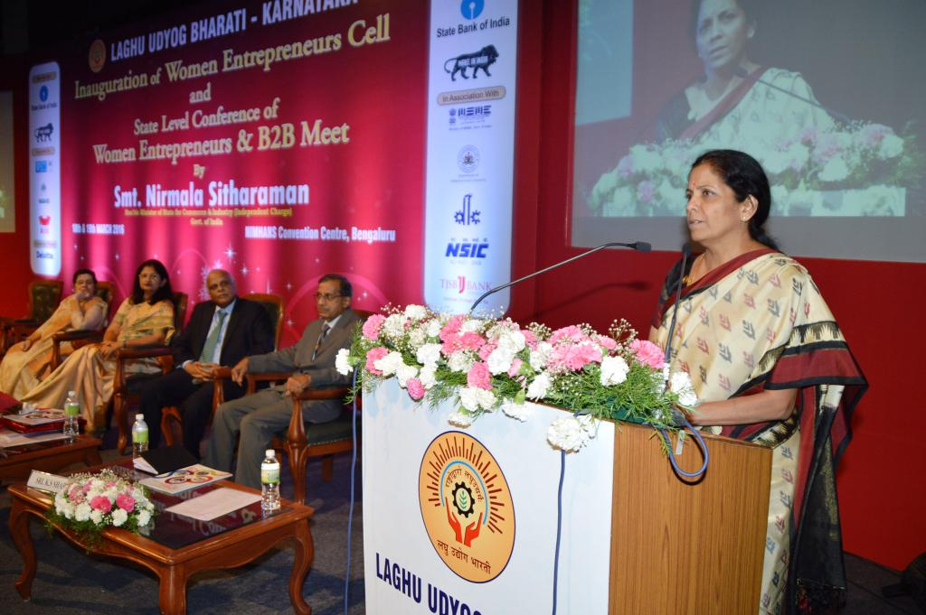 Laghu Udyog Bharati organised 2-day conference and B2B meet of Women Entrepreneurs at Bengaluru
