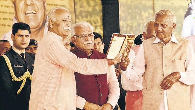 Mohan Bhagwat Kurukshetra